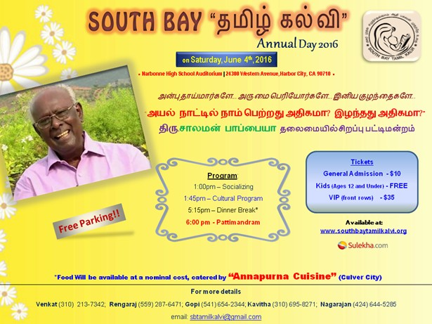 South Bay Tamil Kalvis Annual Day Celebration And