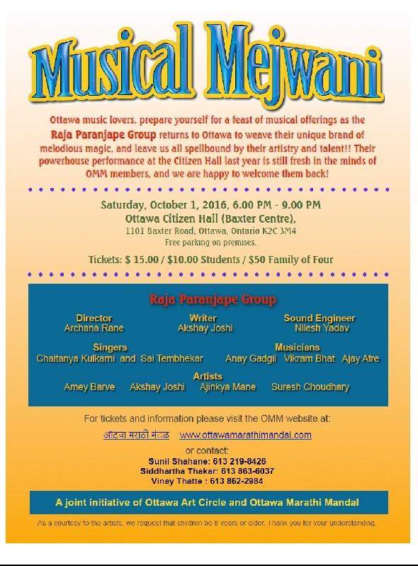 A Musical Evening by Raja Paranjape at Ottawa Citizen Hall