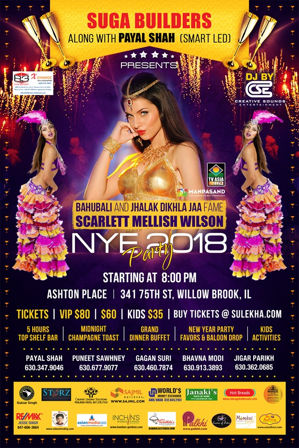 NEW YEAR'S EVE PARTY 2018 at Ashton Place, Willowbrook, IL