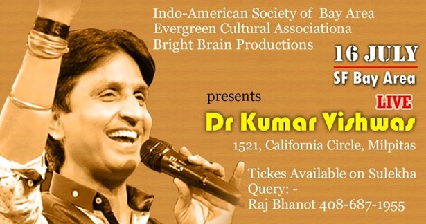 Dr Kumar Vishwas Live In Bay Area at University of Silicon