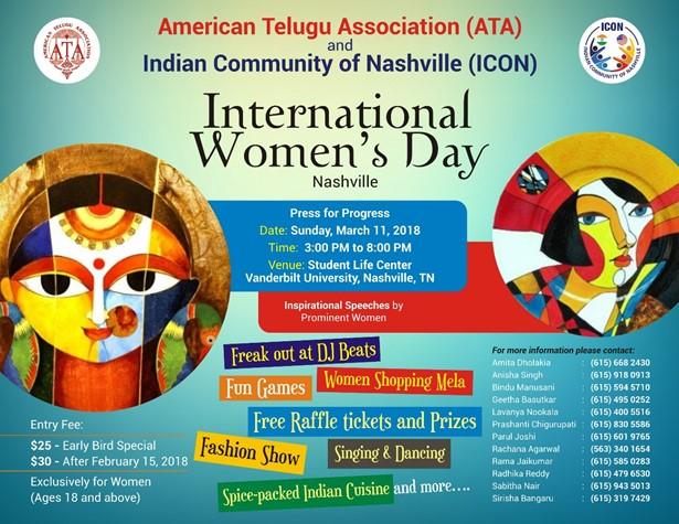 International womens day images telugu