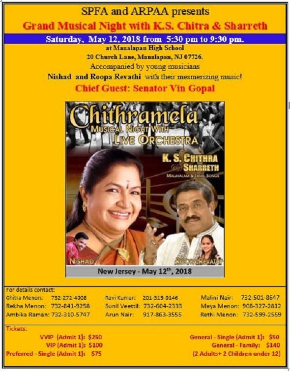 K S Chitra & Sharreth Grand Musical Night 2018 in NJ in