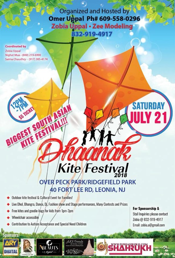 Kite Festival at 40 Fort Lee Rd, Leonia, NJ | Indian Event