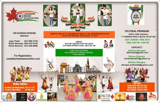 Come Celebrate India's 71st Independence Day at Milton Lions Club