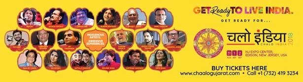 Chalo India 2018 At Nj Expo Center Edison Nj Indian Event