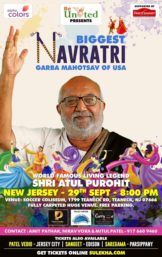 Shri Atul Purohit Navratri Garba 2018 in NJ at Soccer