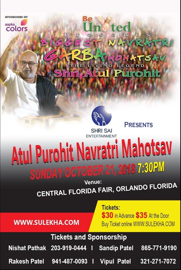 Shri Atul Purohit Navratri Garba in Orlando - Event