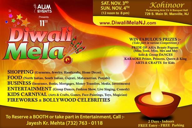 11th Diwali Mela NJ at KOHINOOR, Manville, NJ | Indian Event