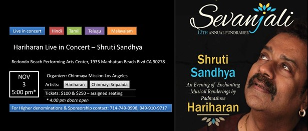 Hariharan Live in Concert – Shruti Sandhya at Redondo Beach
