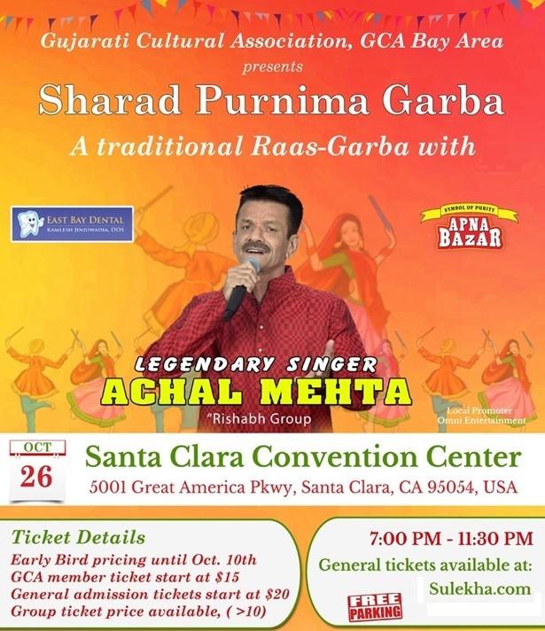GCA presents Sharad Purnima Garba With Achal Mehta at Santa