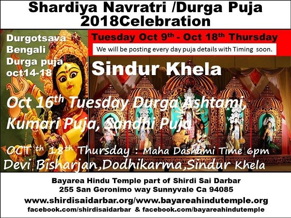 Bengali Durga Mahotsav - Navratri Celebration Oct 9 to Oct 18 at