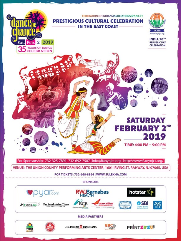 Dance Pe Chance 2019 at Union Performing , Rahway, NJ | Indian Event