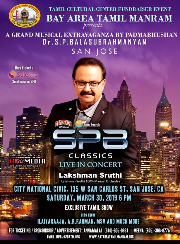 SPB Classics Live Concert Bay Area 2019 at City National Civic, San
