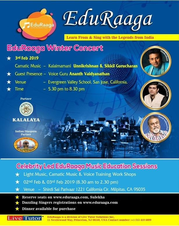 Carnatic Music Concert By Unnikrishnan & Sikkil Gurucharan