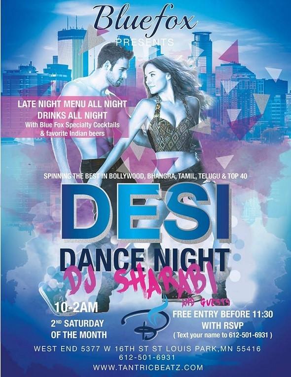 Desi Valentines Dance at Rouge Night Club , Minneapolis, MN