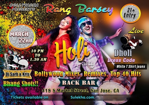 BollywoodHoli Party - Dholi & Holi Colors at Back Bar SoFa