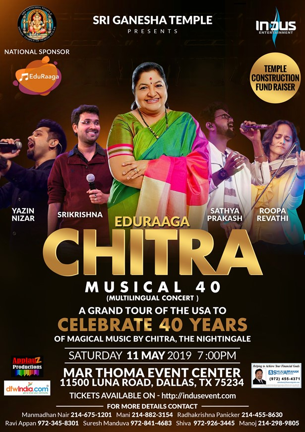 Chitra Musical 40 Years Concert - Sri Ganesha Temple Fund