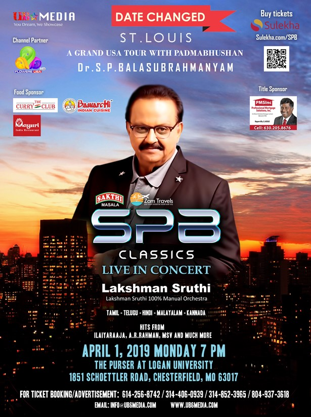 SPB Classics Live Concert 2019 in Saint Louis at The Purser at Logan  University, Chesterfield, MO | Indian Event