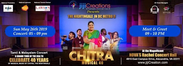 Chitra Musical 40 Multilingual Concert at Rachel M