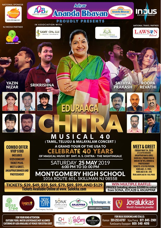 CHITRA MUSICAL 40 Live in Concert NEW JERSEY at Montgomery