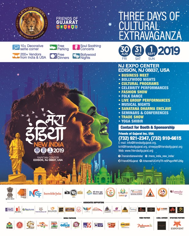 MERA INDIA – NEW INDIA ( Aug 30 - Sep 1st)