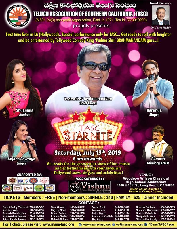 Star Night Flyer