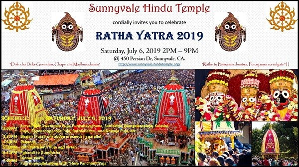 Sunnyvale Hindu Temple Calendar 2020 Grand Rath Jatra Celebration in Sunnyvale Hindu Temple at Hindu