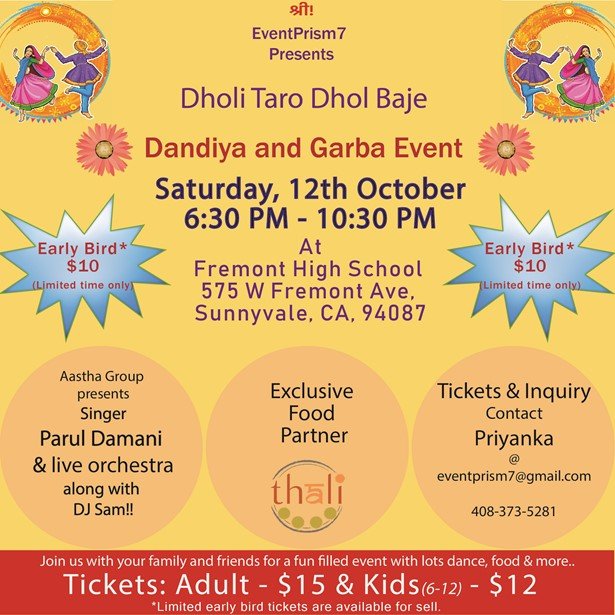 Dholi Taro Dhol Baje - Dandiya Event at Fremont High School