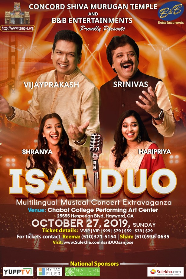 ISAI DUO - Multilingual Musical Concert at Chabot College of