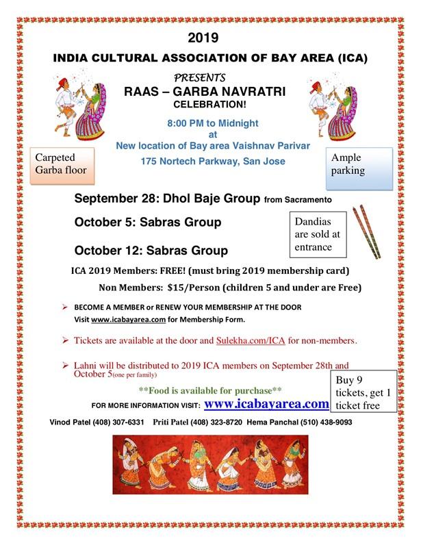 Rass Garba Navratri - Sabras Group at Bay area Vaishnav