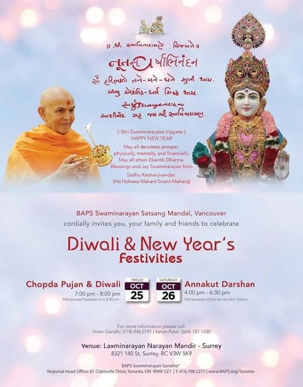 Happy New Year Mahant Swami 10