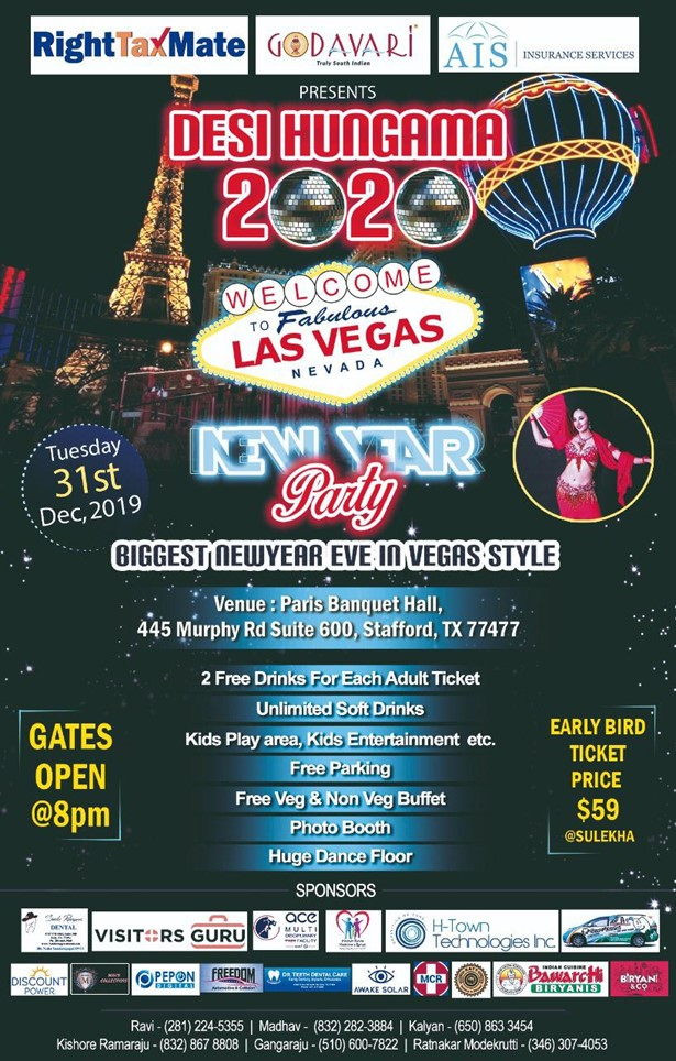 Houston S Biggest Desi New Year S Eve Party 2020 Las