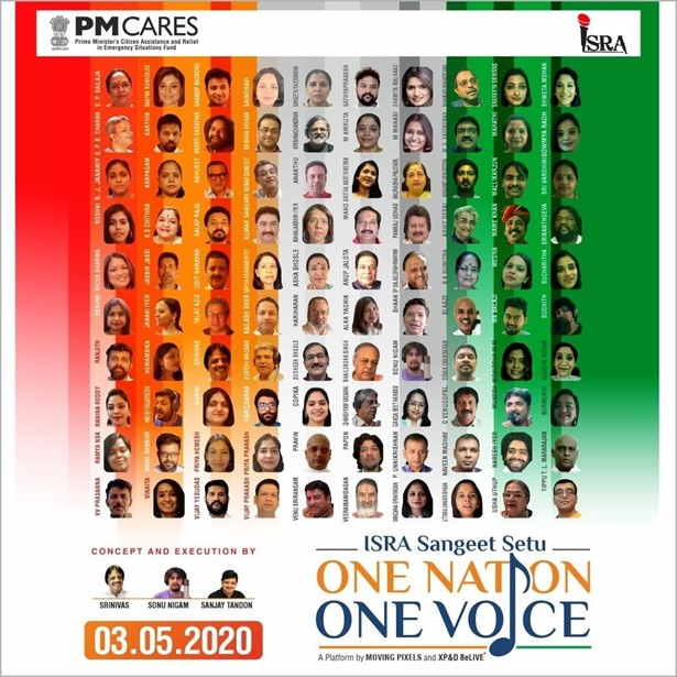 Isra Sangeet Setu One Nation One Voice Live Streaming Events Virtual Events Sun May 03 At 8 00 Pm Ist Sulekha Events