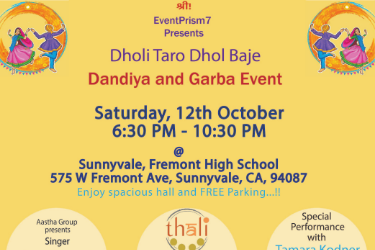 Indian Events Seattle   Upcoming Events Seattle   Concert
