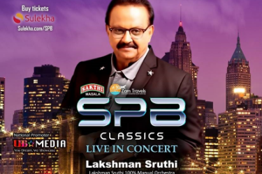Mesopotamia, Ohio Upcoming Indian Events & Concerts Tickets | Sulekha Events