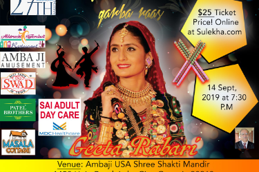 Dry Branch, Georgia Upcoming Indian Events & Concerts Tickets | Sulekha  Events