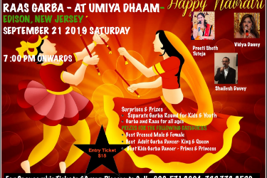 Indian Events New Jersey | Upcoming Events New Jersey