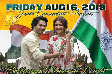 Indian Events Bay Area | Upcoming Events Bay Area | Concert Events