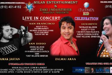 Santa Clara, California Upcoming Indian Events & Concerts Tickets