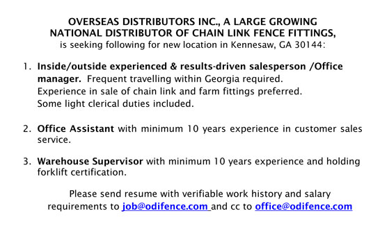 Office Manager Jobs in Atlanta, GA by Overseas Distributors
