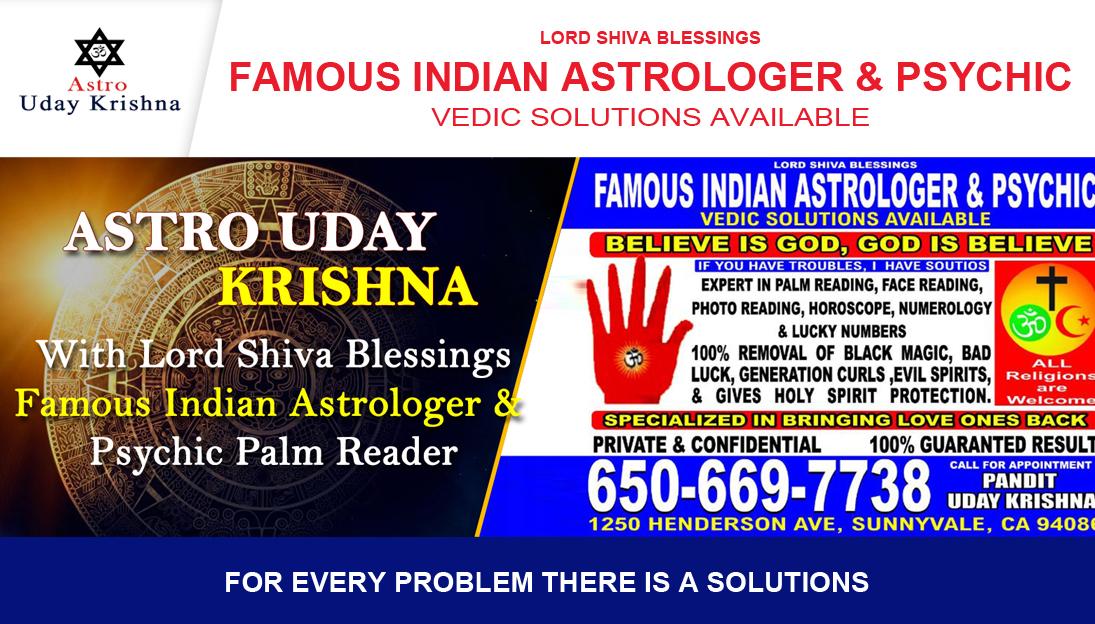 Prasanna Jothidam Software Store - watchertwist's blog