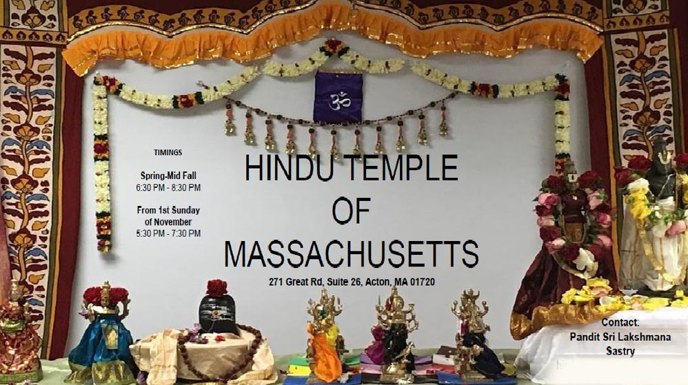 Hindu Temple Of Mainc Hindu Priest In Acton Massachusetts 01720